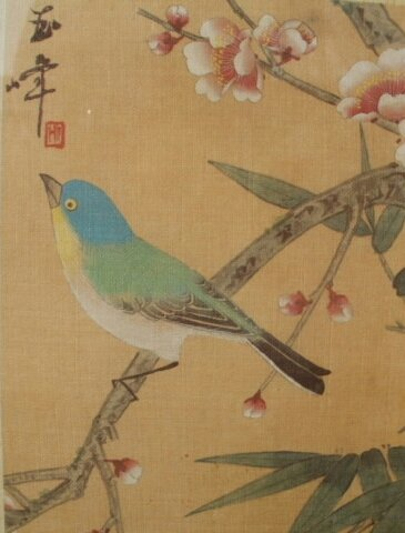 St. Michael -CHINESE BIRD- reproduction was adapted a water-colour painted on silk - Marks & Spencer 2169/5500