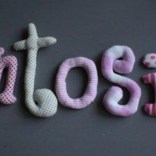 literki na zamówienie ANTOSIA