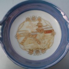Noritake  Made  in   Japan